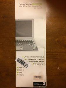 macbookタッチパッド保護シール